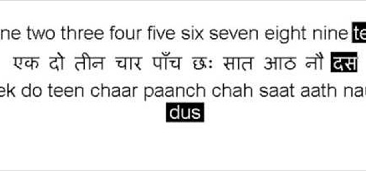 How to Say numbers 1-10 in Hindi « Other Languages