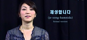 "Pronounce and write the Korean word for ""sorry"""