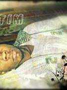 Alokan Dipo