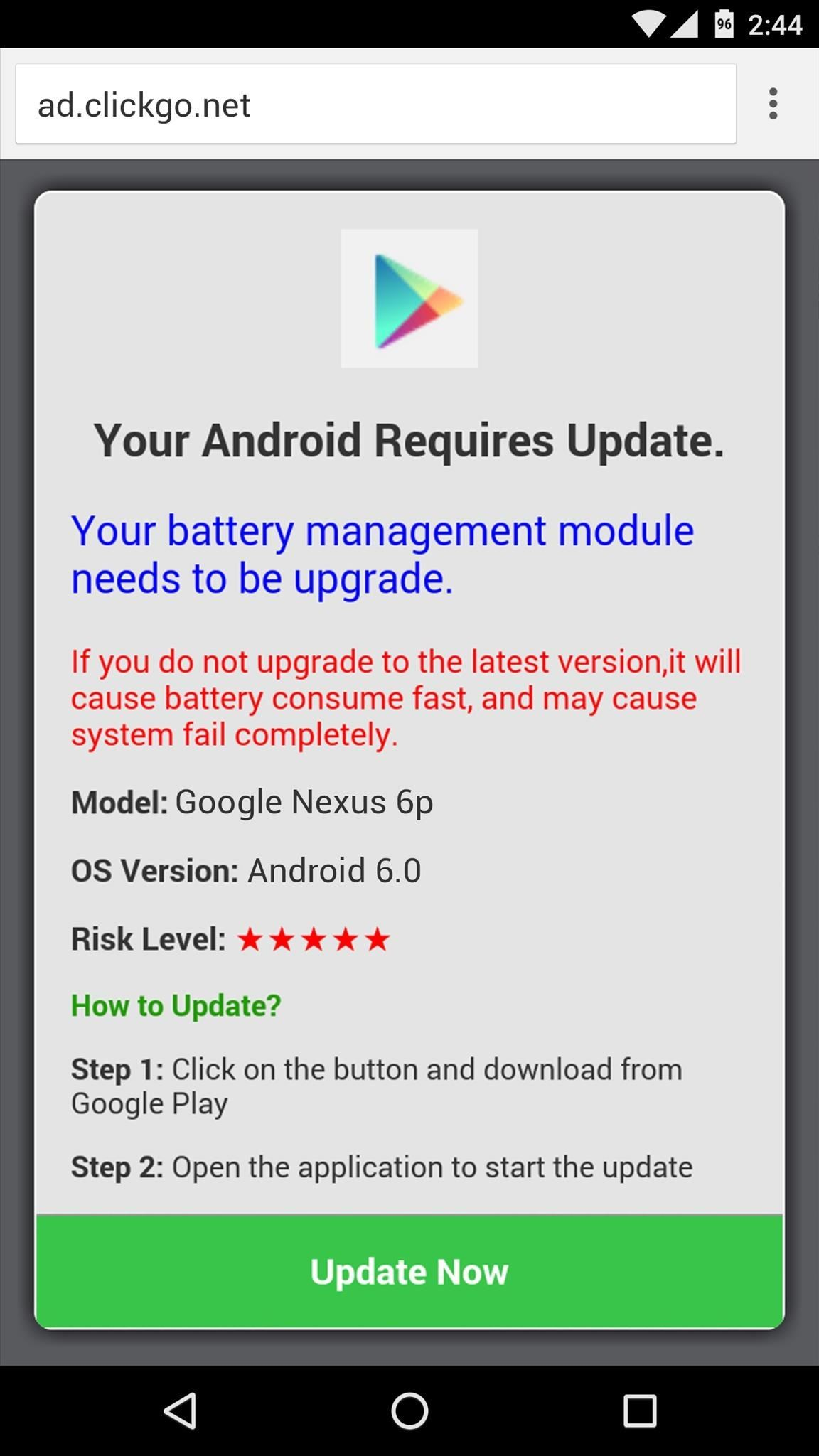 How to Upgrade your android version