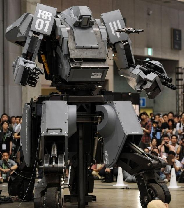 You Can Now Pilot Your Own 13-Foot Tall Weaponized Mech (For Just $1.35 Million)