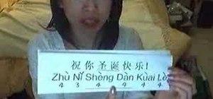 "Say ""Happy Birthday"" in Mandarin Chinese"