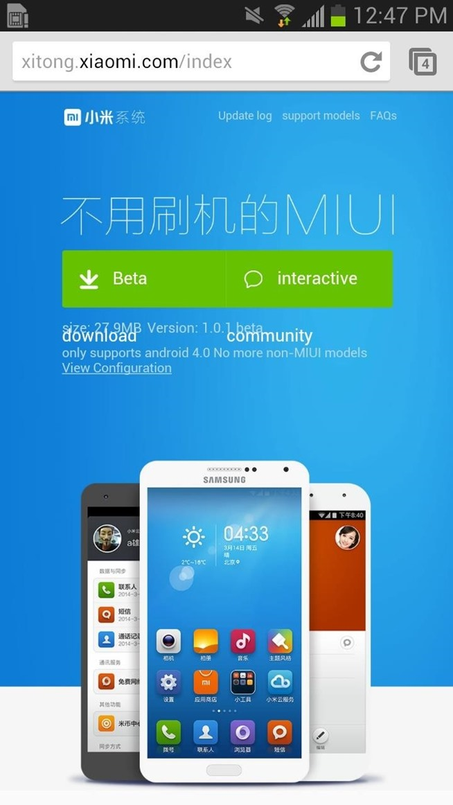 MIUI Express Beta , the Xiaomi home screen launcher, can be downloaded