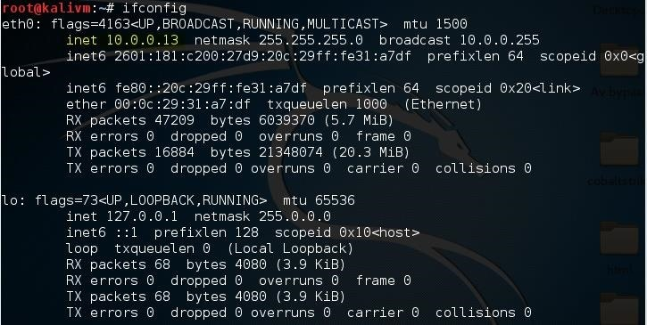How to Perform an Attack Over WAN (Internet)