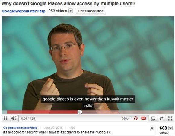 Vuvuzela button on your YouTube!