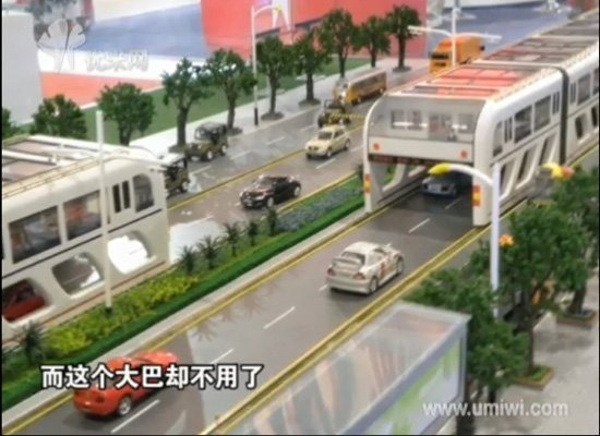 China's City Swallowing Bus