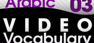Improve your Arabic vocabulary