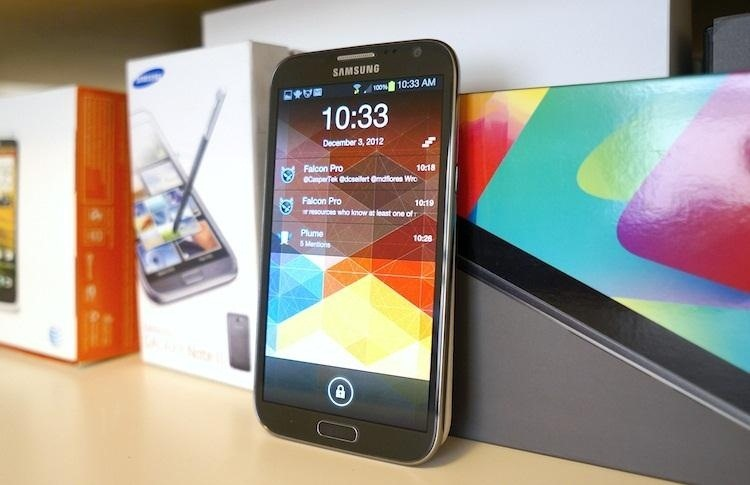 How to Keep the Display Off When Receiving a Notification on Your Samsung Galaxy Note 2