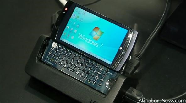 Japanese Smartphone Doubles as the World's Smallest Windows PC