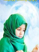 Basma Jobran