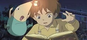 From Studio Ghibli