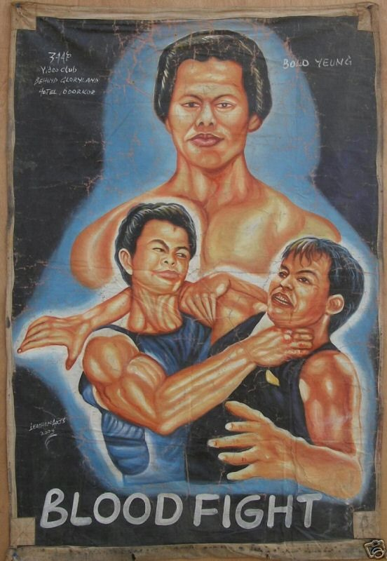 Movie Posters from Ghana