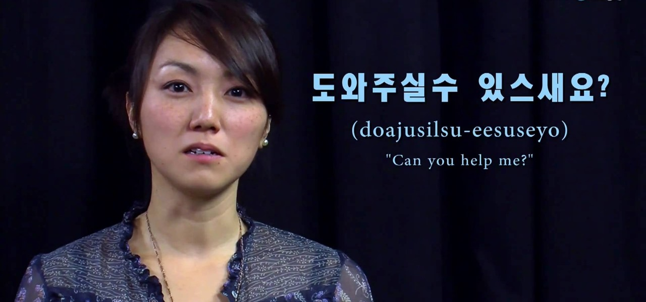 How to say you can do this in korean