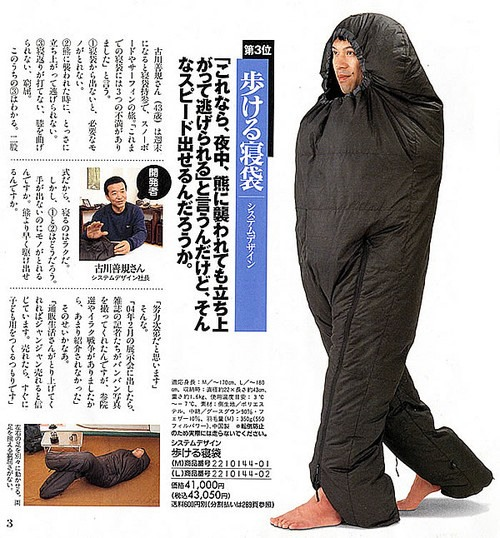 Is this Japanese Snuggie sleeping bag for real?