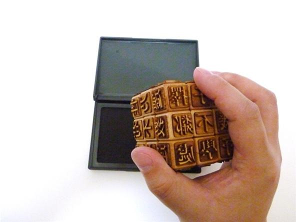 The Movable Type Rubik's Cube