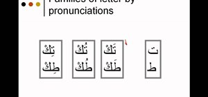"Pronunce ""Ta'a"" & ""6a'a"" in Arabic"