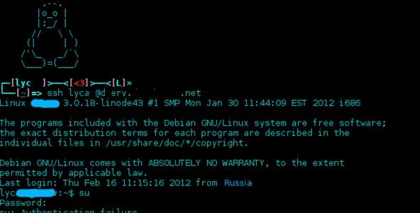How to Push and Pull Remote Files Securely Over SSH with Pipes