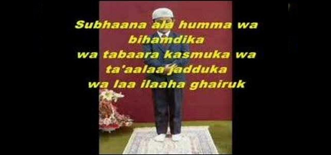 how to practice a salaat or an islamic prayer islam wonderhowto