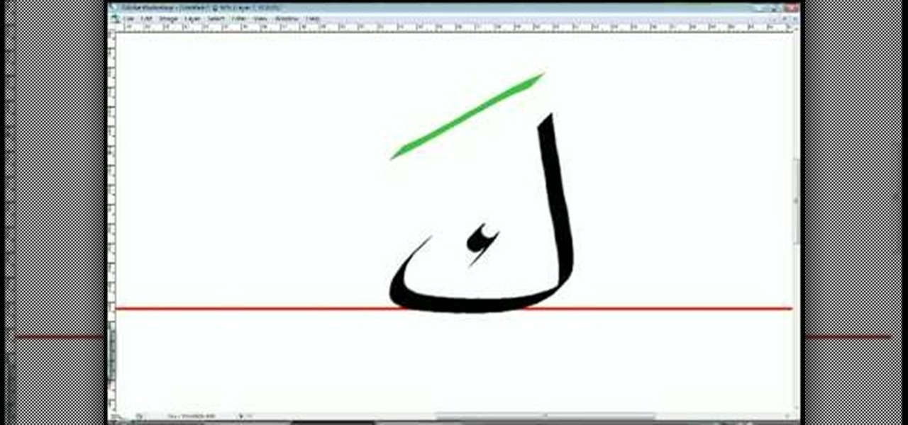 How to Pronounce the Arabic letters Kaf and Qaf correctly