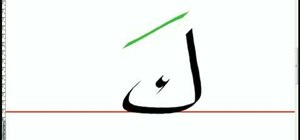Learn the Arabic language letters fa, gaf and kaf