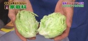 How to Make Wax Lettuce the Japanese Way