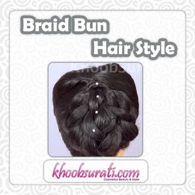 How to Do Braid Bun Hair Style