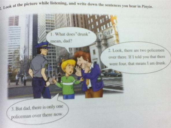 WTFotos of the Day: 10 Less Than Helpful Textbooks