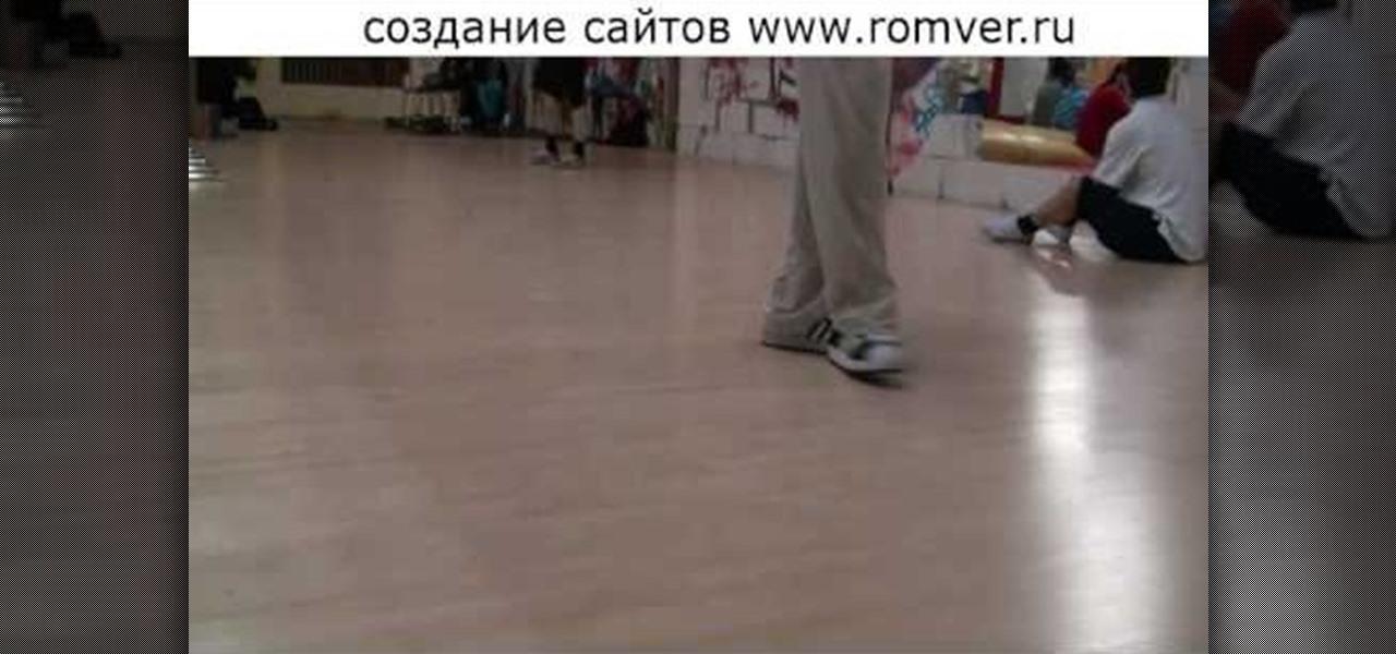 Learn to dance heel toe