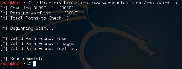 How to Build a Directory Brute Forcing Tool in Python