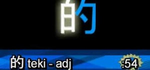 Make Japanese nouns into adjectives