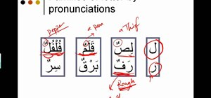 Pronounce Lam and ra2