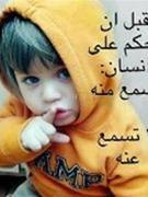 Majid Khalid AlQassimi