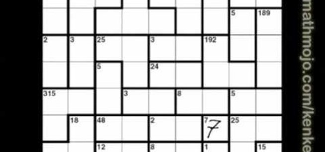 How to Solve a 9x9 KenKen puzzle without operation signs
