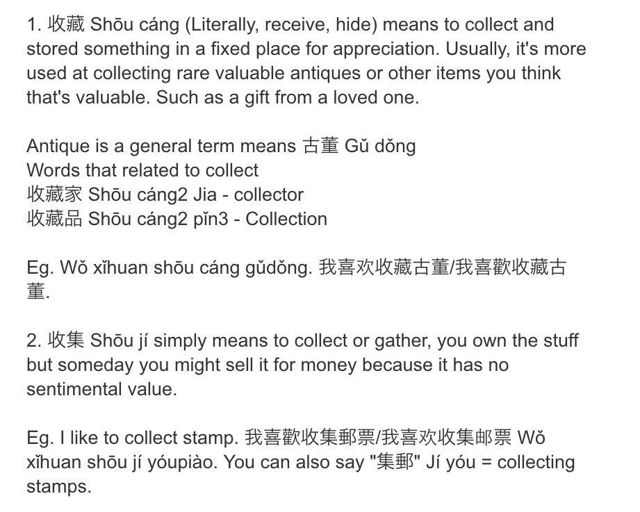 "How to Say ""Collect"" in Mandarin Chinese"