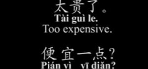Haggle in Chinese