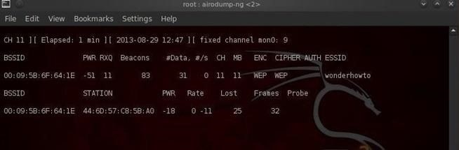 Hello Everyone When Using Aireplay Does the Target Mac Address Appears Under Station ...Ex : Bssid-Station-Pwr Etc Thank