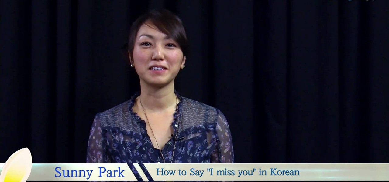 Korean Words i Miss You Korean Words For Quot i Miss