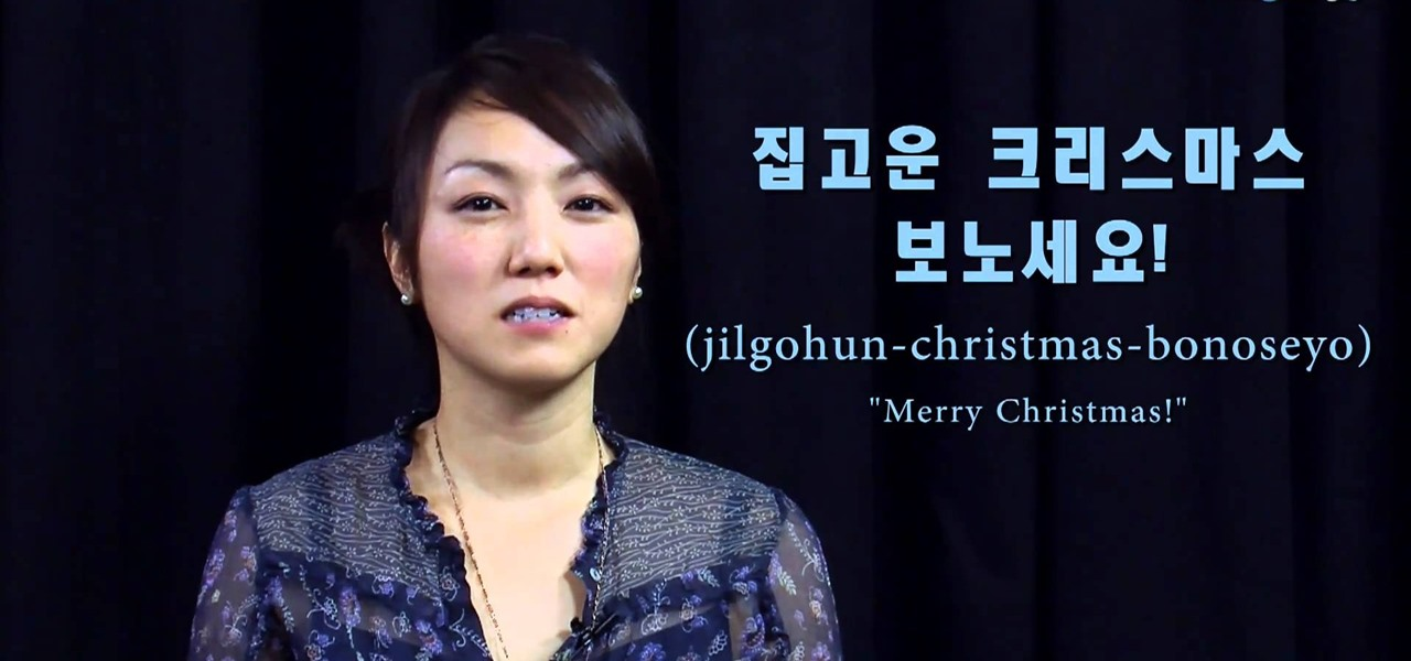 Merry Christmas In Korean.How To Say And Write The Words For Merry Christmas In