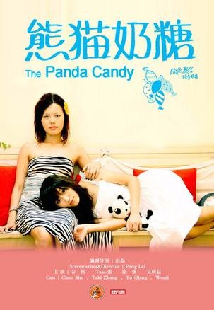 The Panda Candy
