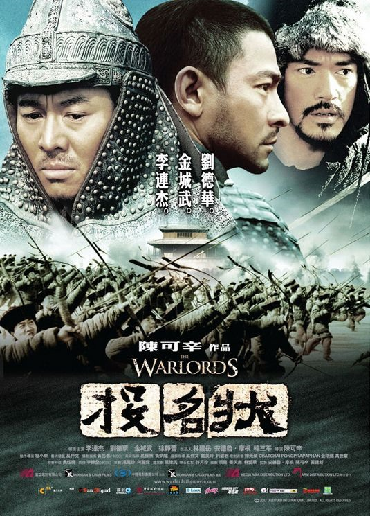 Warlords 2007