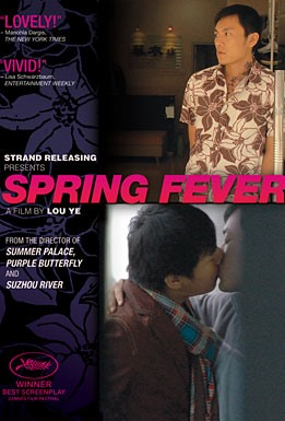 Spring Fever (chinese)