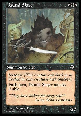 Shadow: Why, God, Why?