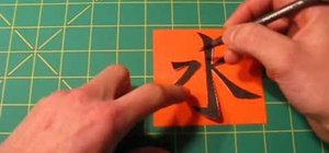 Decorate with duct tape Kanji characters