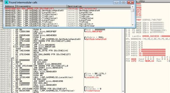 Bypass Software Registration hacker sohail