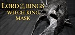 How to Make a Witch King Mask