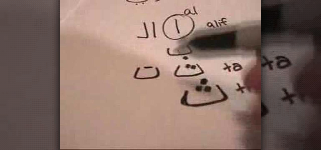 How to write love arabic