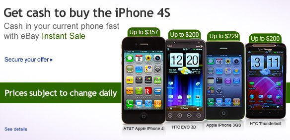 iphone 4s trade in getting the new iphone 4s here s how to sell or trade in 9277