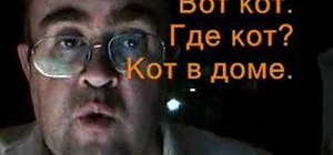Pronounce 17 letters in Cyrillic in Russian