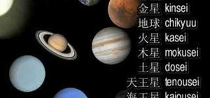 Say the names of the planets in Japanese